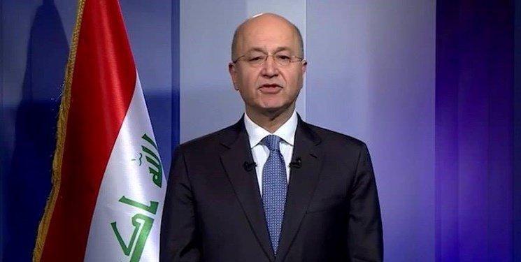 دستور برهم صالح درباره ناآرامی های عراق