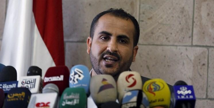 انصارالله: ادامه توقیف کشتی های نفتی یمن نقض توافق سوئد است