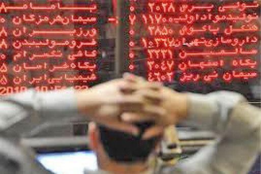 یک شنبه 28 مهر ، فعالان بازار سهام شاهد افت قیمت ها