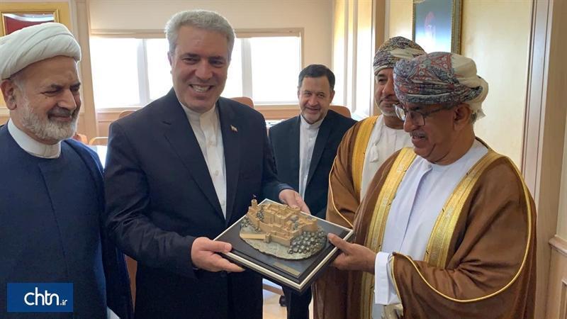 وزارت جدید و پیوندهای فرهنگی کهن با همسایگان
