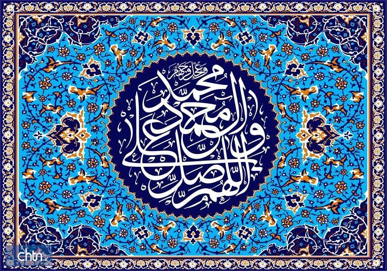 پیام تبریک دکتر مونسان به مناسبت ولادت پیامبر اکرم (ص) و امام جعفر صادق (ع)