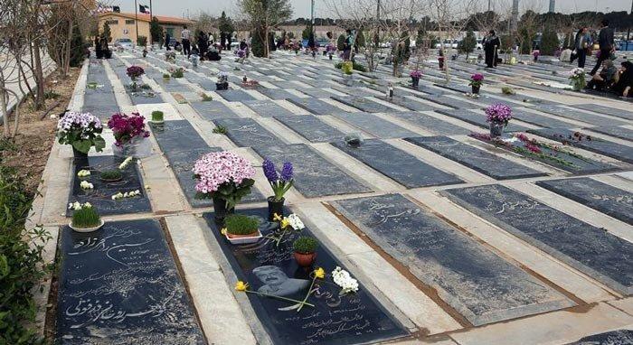 درخواست دوباره از تهرانی ها ، عدم حضور در بهشت زهرا در پنجشنبه و جمعه آینده